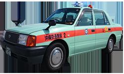 「タクシー 沖縄」の画像検索結果